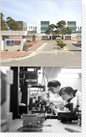 Honam Research Center Image
